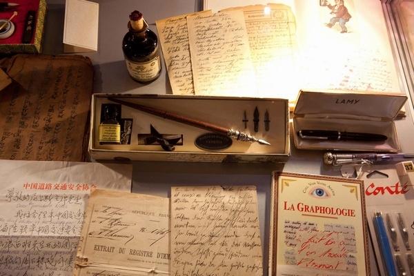 Musée du Relais Postal